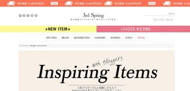 韓国ファッション通販サイトの3rdSpring(サードスプリング)