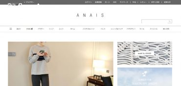 韓国ファッション通販サイトのANAIS(アナイス)
