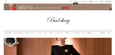 韓国ファッション通販サイトのBADDIARY(バッドダイアリー)