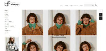 韓国ファッション通販サイトのBLUEPOPS(ブルーポップス)