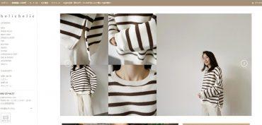 韓国ファッション通販サイトのHOLICHOLIC(ホリックホリック)