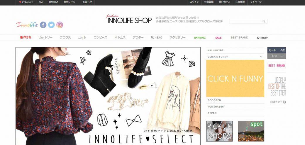 韓国ファッション通販サイトのINNOLIFESHOP(イノライフショップ)