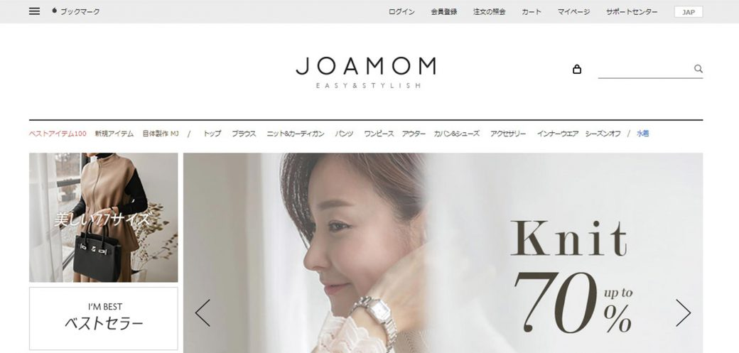 韓国ファッション通販サイトのJOAMOM(ジョアマム)