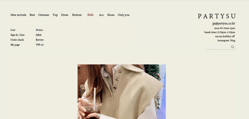 韓国ファッション通販サイトのPARTYSU(パーティス)