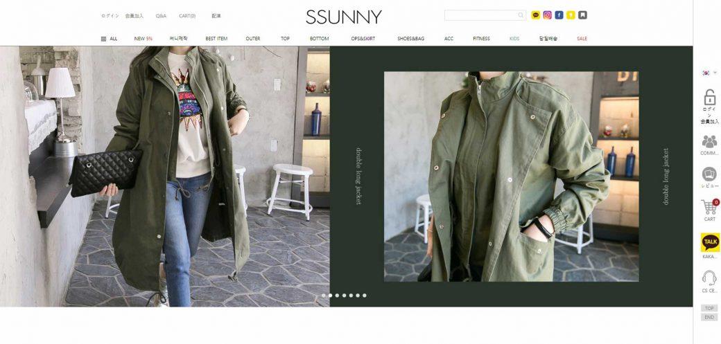 韓国ファッション通販サイトのSSUNNY(サニー)
