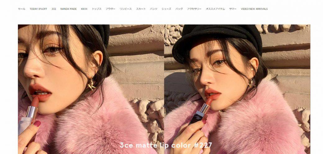 韓国ファッション通販サイトのSTYLENANDA(スタイルナンダ)