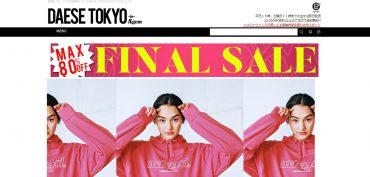 韓国ファッション通販サイトのDAESE TOKYO(デセトウキョウ)
