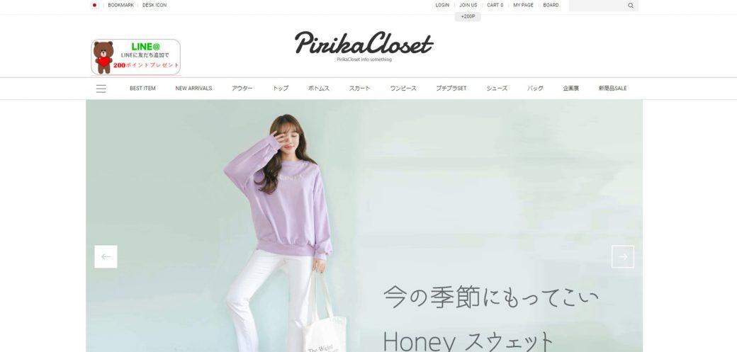 韓国ファッション通販サイトのPirikaCloset(ピリカクローゼット)