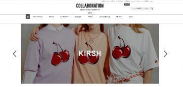 韓国ファッション通販サイトのCOLLABONATION(コラボネーション)